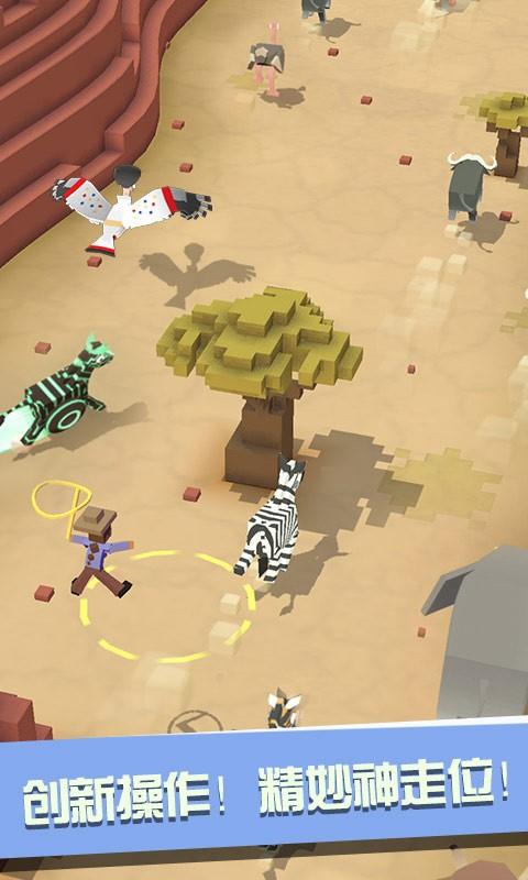 疯狂动物园-应用截图