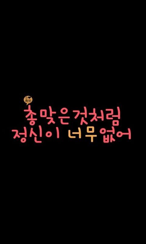 韩语口语谐音自学