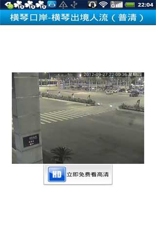 【XS-CCTV】專業數位監控系統批發- 露天拍賣-台灣NO.1 拍賣網站