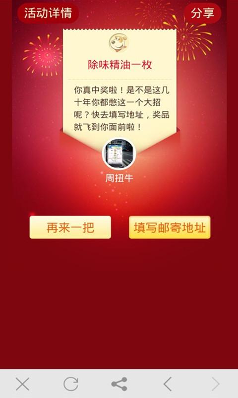 Google 注音輸入法 Android App 官方版免費下載! -電腦玩物
