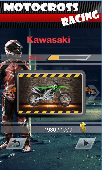 自由越野摩托车赛车