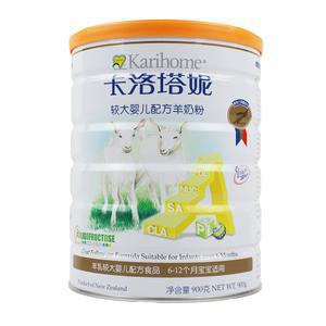 2019度中国羊奶排行榜_德国本土奶粉哪种最好 奶粉专业人员告诉你德国
