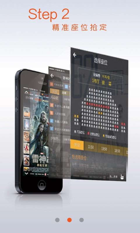 天脉i电影|玩財經App免費|玩APPs
