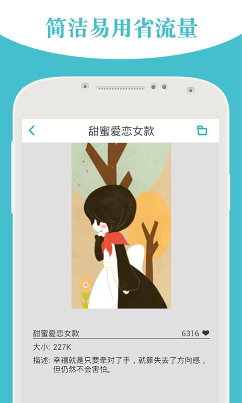 玩個人化App|我要锁屏免費|APP試玩