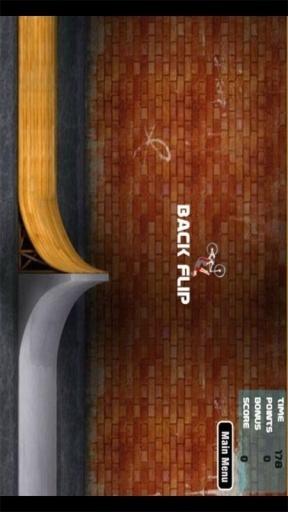 【免費體育競技App】小轮车大师-APP點子