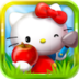 Hello Kitty 的梦想花园 遊戲 App Store-愛順發玩APP