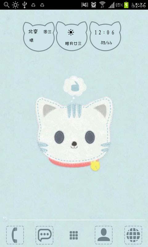 91桌面主题-布艺小猫 美化版