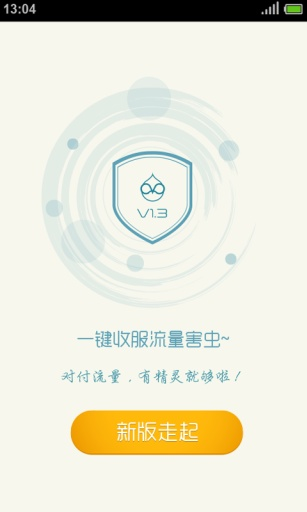 战斗精灵破解版|战斗精灵hd 安卓版1.25汉化(商城免费+P点27) - PC6 ...