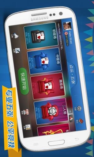 点乐五张|玩棋類遊戲App免費|玩APPs