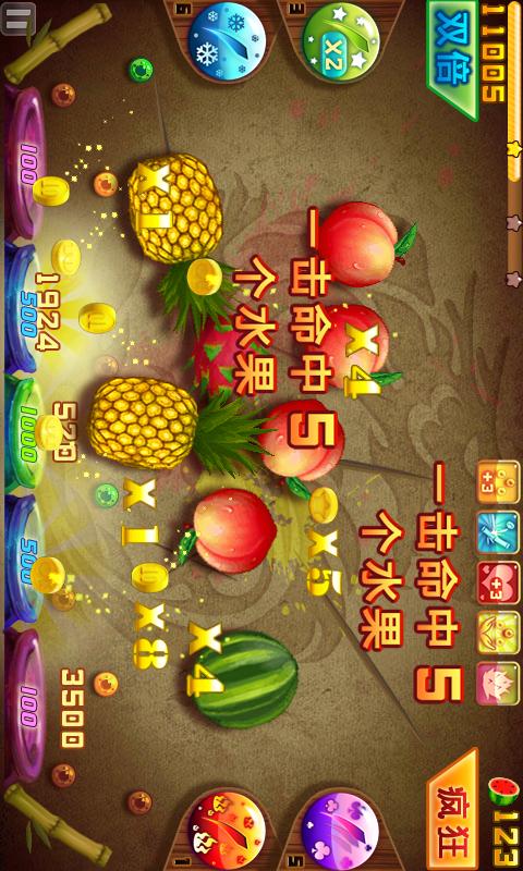 玩休閒App 忍者切水果2 HD(高清版)免費 APP試玩