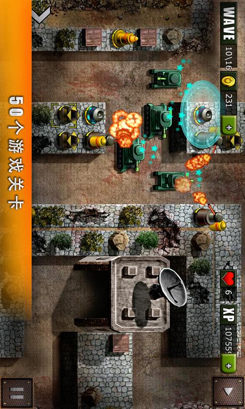 玩休閒App|地堡防御-世界大战免費|APP試玩