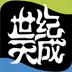 天成账号管家 工具 App LOGO-APP試玩