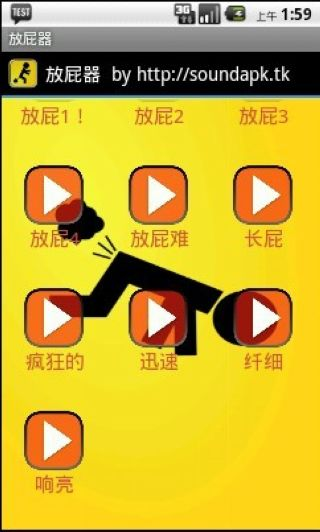 NowIn - YouTube音樂播放器 - 1mobile台灣第一安卓Android下載站
