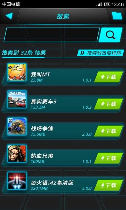 玩免費工具APP|下載爱玩4G app不用錢|硬是要APP