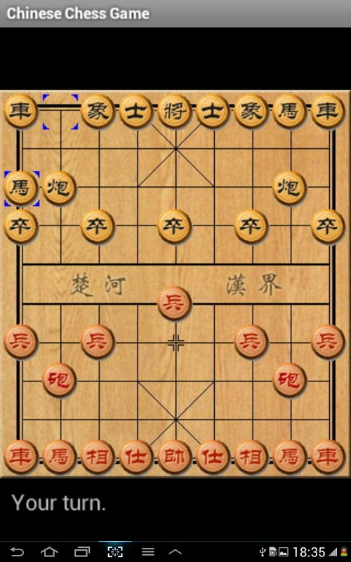 【免費棋類遊戲App】Chinese Chess Game-APP點子