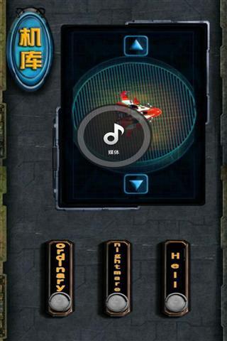星际迷航|玩動作App免費|玩APPs
