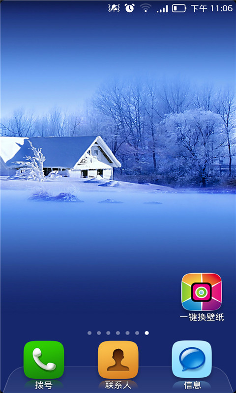 Flikie Wallpaper 桌布程式| Android-APK