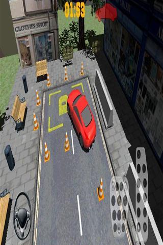 真正的停车场 賽車遊戲 App-癮科技App