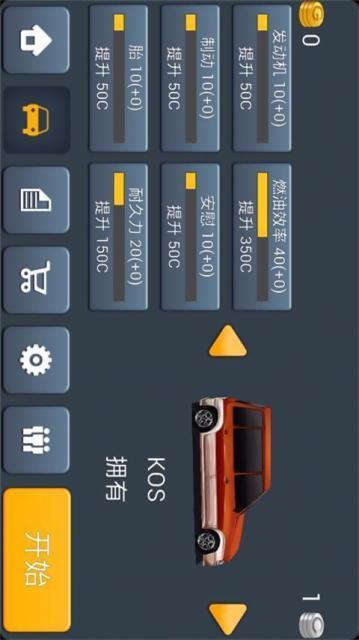 【免費賽車遊戲App】驾驶室-APP點子