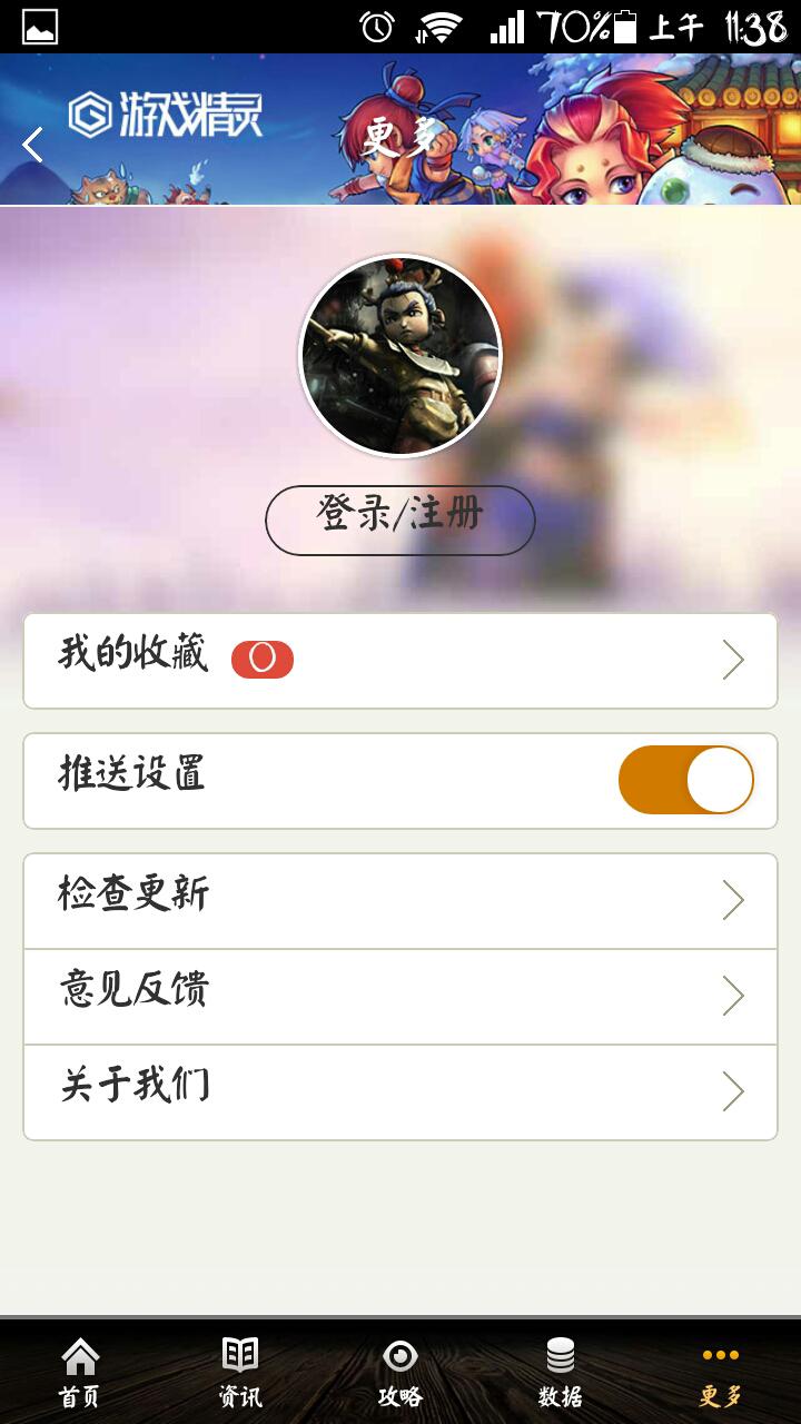 梦幻西游手游攻略|玩模擬App免費|玩APPs