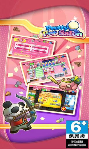 【免費遊戲App】开心宠物美容店Pretty Pet Salon-APP點子