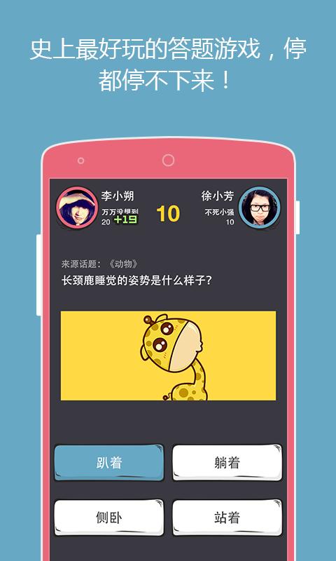 《PhotoMath》掃一下就解答數學題目!|生活|APP|app01
