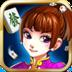 麻将(单机版) 棋類遊戲 App Store-愛順發玩APP