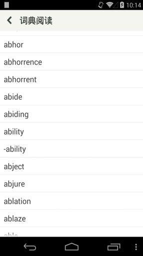 玩生產應用App|朗文当代英英词典免費|APP試玩