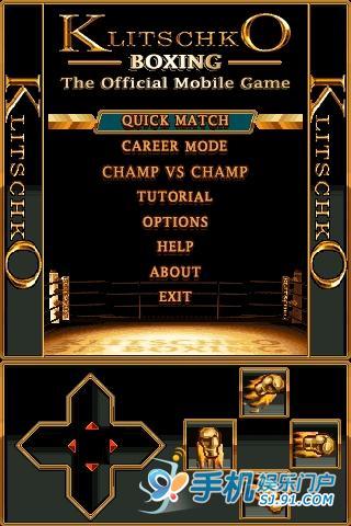 【免費體育競技App】KlitschKO 拳击大赛-APP點子