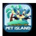 宠物岛 LOGO-APP點子
