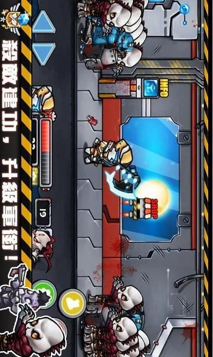 香港地道俗語|最夯香港地道俗語介紹英文app android(共55筆 ...