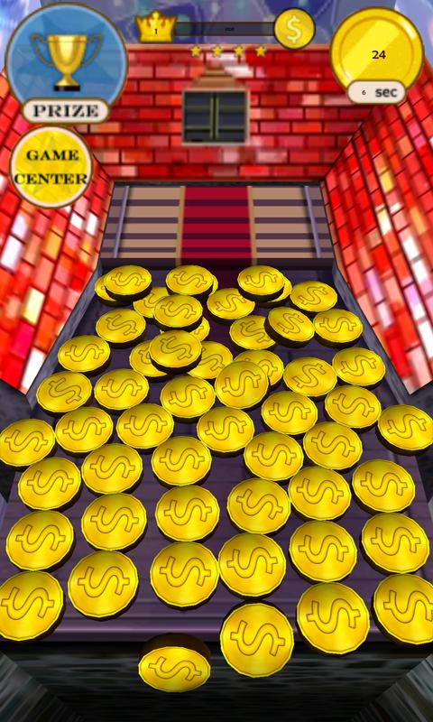 全民推金币