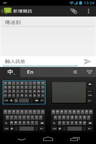 Download 微軟新注音輸入法(Microsoft New Phonetic IME) from ...