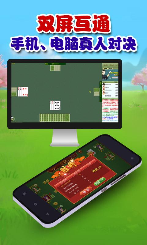 棋類遊戲必備免費app推薦|同城游打大A線上免付費app下載|3C達人阿輝的APP