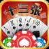 火拼十三张 棋類遊戲 App LOGO-APP試玩