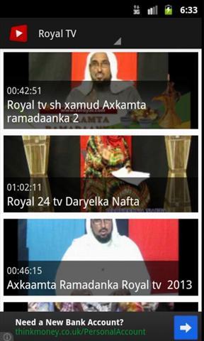 索马里电视