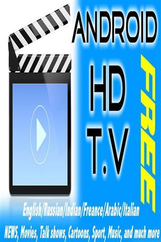 玩免費媒體與影片APP|下載电影频道&(高清版) app不用錢|硬是要APP