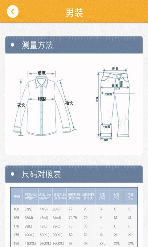 手机网页衣服轮播图设计图片素材