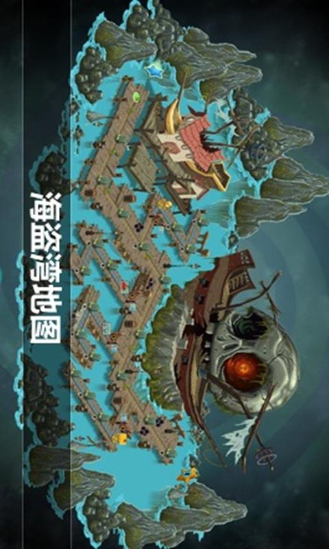 植物大战僵尸2高清版-应用截图