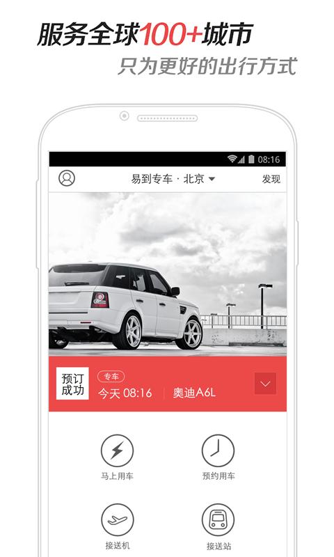 walf tv app so-net官網 - 首頁