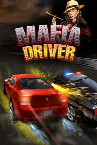 玩免費體育競技APP|下載Mafia Driver app不用錢|硬是要APP