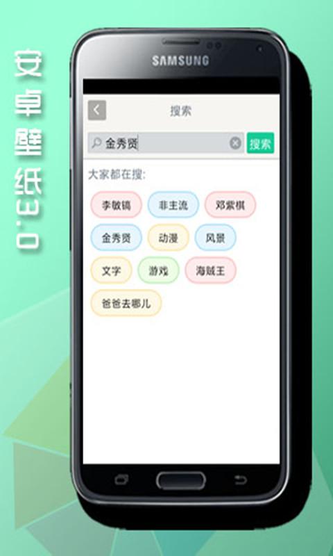 玩個人化App|安卓壁纸免費|APP試玩