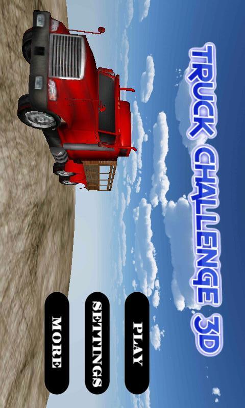 3D卡车挑战2