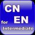 VocabularyTrainer for Intermediate