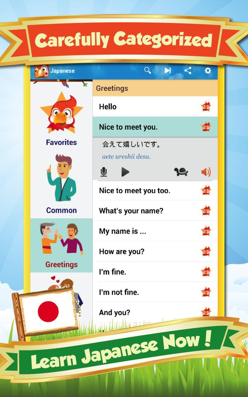 Duolingo | 免費學英語:在 App Store 上的 App