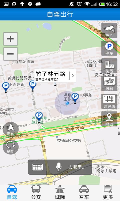 交通天氣實況Live Traffic & Weather in Hong Kong:在App ...