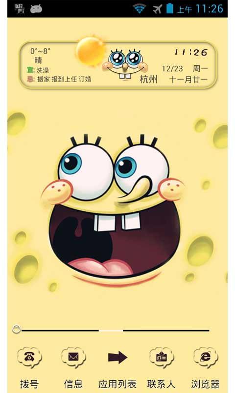 海绵宝宝-91桌面主题 美化版