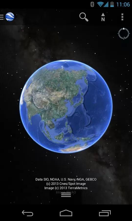 地球-应用截图