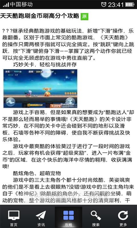 玩模擬App|快玩手机游戏盒子免費|APP試玩