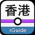 香港地铁轻铁 旅遊 App LOGO-APP試玩